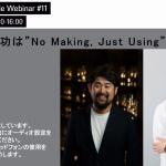 木村硝子店トークショー