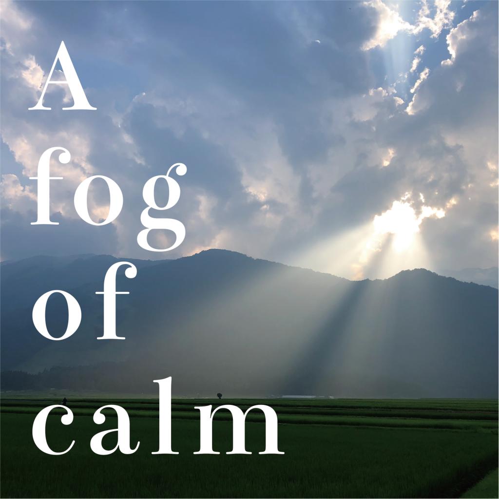 シングル「A fog of calm」リリースのご案内 Apple / Amazon / Spotify / YouTube / LINE 等 国内外36以上の音楽プラットフォームから配信